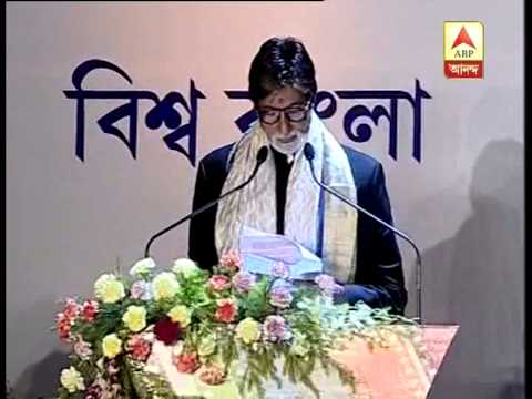 Amitabh Bachhan wins the heart of audience by reciting a bengali poem.