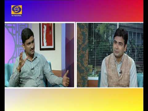 Good Evening India -Discussion on Precaution of Food Safety (Sh. Dewashish Upadhyay)