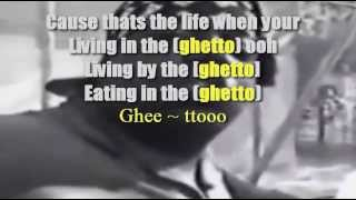 2PAC AKON BIGGIE GHETTO LYRICS