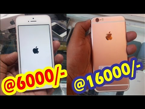 Mobile market iphone 6 in just 15000rs, mobile phone