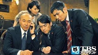 萩尾(高橋克実)の妻・ゆりこ(中嶋朋子)が入院先の病院から消えた。萩尾と...