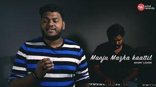 Manju mazha kaattil Short Cover