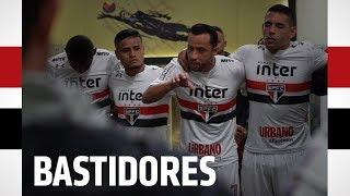 BASTIDORES: SÃO PAULO 3x0 VITÓRIA   SPFCTV