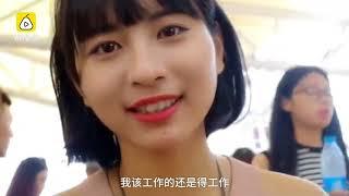 中国のガッキー栗子さん 中国でも話題?批判コメントも意に介さず 栗子 検索動画 12