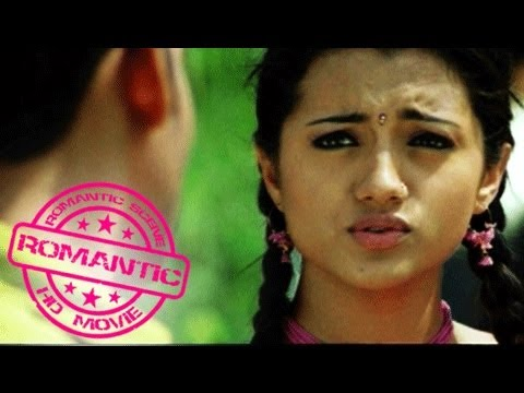 Malayalam Movie Scene | The Target | Powerfull Maheshbabu in Romantic Punch