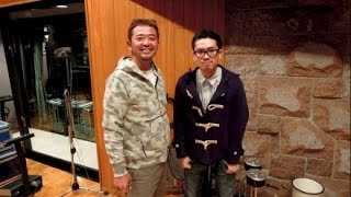 Jwave #radipedia 2013.09.13 OA ミュージシャンいち隙だらけの奥田民生...