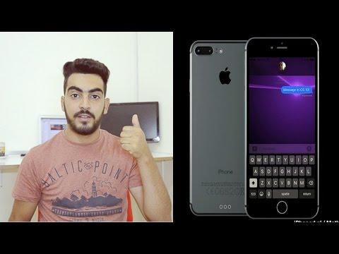 iphone-7-plus-استعراض-حصري