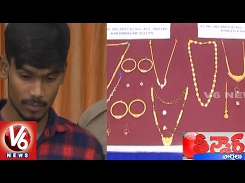 Thief Robs 336 Grams Of Gold To Purchase A Cab | Jagtial | Teenmaar News