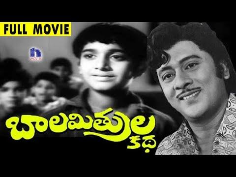 Bala Mitrula Katha (1972) Telugu Full Movie || Krishnam Raju, Jaggayya, Gummadi
