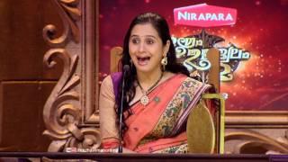 Ugram Ujjwalam 2 | How long to Grand Finale? | Mazhavil Manorama