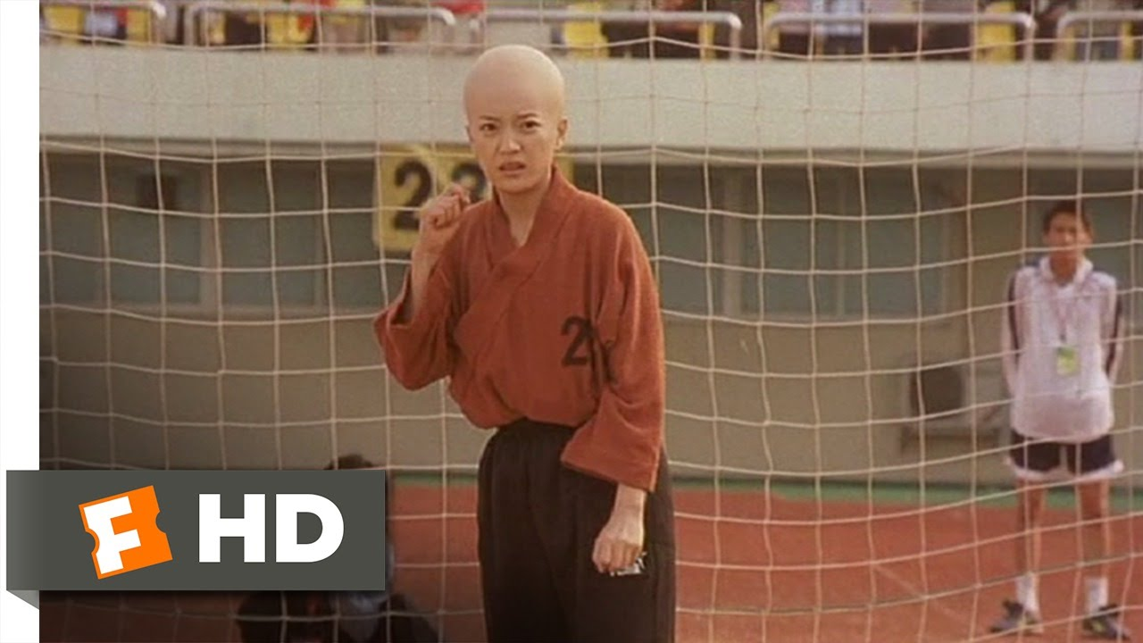 Shaolin Soccer (2001) - E.T. the Goalie Scene (11/12) | Movieclips