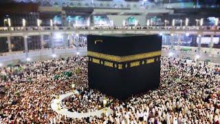 The Second Ashra of Ramadhan - Ten Days of Forgiveness