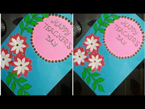 Teachers Day Cardteachers Day Giftteachers Day Craft Ideas