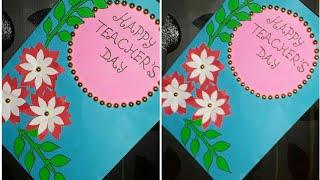 Birthday card/Birthday card ideas/Happy birthday card/birthday cards/Birthday card making/birthday c