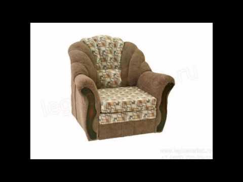 Минск купить кресло кровать недорого