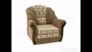 Минск купить кресло кровать недорого(, 2016-04-26T12:45:02.000Z)
