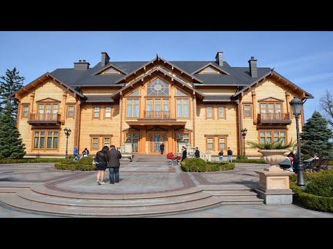 Pałac Janukowycza - Meżyhiria / Yanukovych Residence Ukraine / Резиденция Януковича в Межигорье