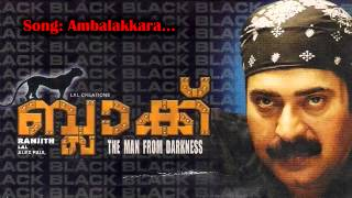 Ambalakkara- Black