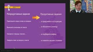 Проектирование урока открытия нового знания по английскому языку (УМК издательства «Русское слово»)