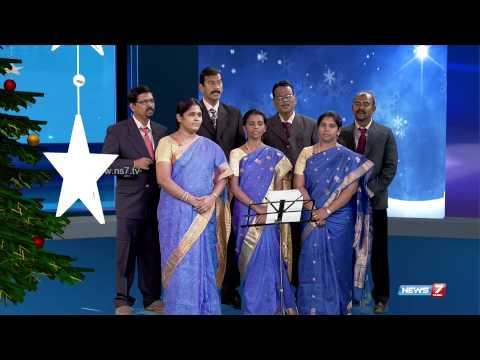 Christmas Carols at News7 Tamil