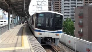 泉北高速鉄道線 大阪府都市開発7000系8両(7507F・7505F) 準急和泉中央行き