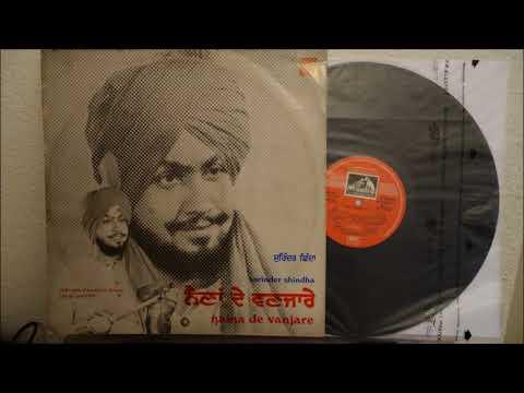 Naina De Vanjare (1978) by Surinder Shindha Full Punjabi Folk Album (VinylRip)