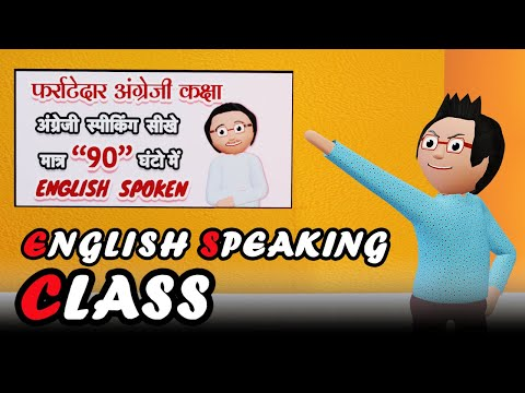 MAKE JOKE ON - English Speaking Class | Tickle Finger