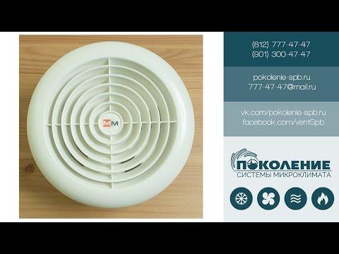 Термостойкий вентилятор для саун MMotors JSC MM-S 120