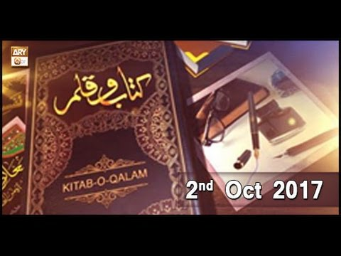Tafsir Tabari Urdu Pdf