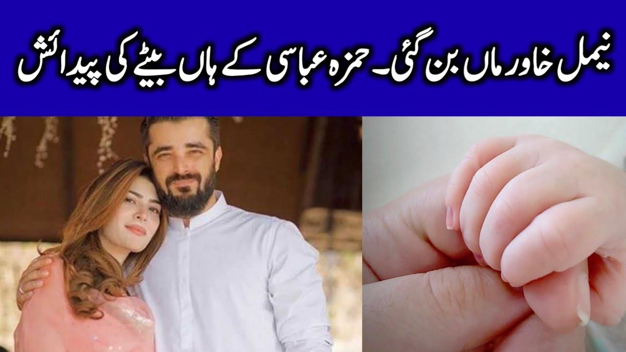 Hamza Ali Abbasi and Naimal Khawar Blessed with a Baby Boy | CT1