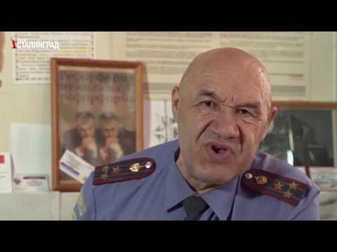 Полковник милиции о
