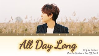 KYUHYUN (규현) - All Day Long (하루종일)  Terjemahan (Han/Rom/SubIndo)
