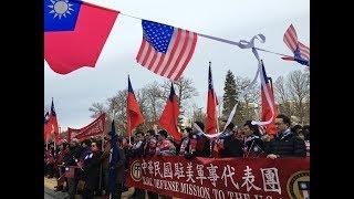 VOA连线(锺辰芳):美报告与台新南向政策结合,批中国输出压迫治理模式