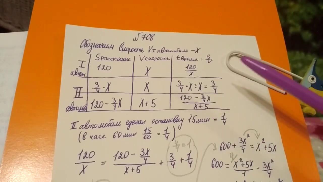 Решение задач по алгебре 8 клас задачи с решением по статистике в pdf