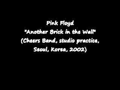 [COVER] Pink Floyd,