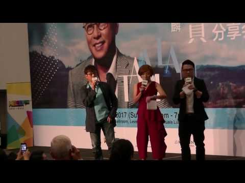 Camera A, Alan Tam Fan Signing @ Le Meridian, FULL VIDEO