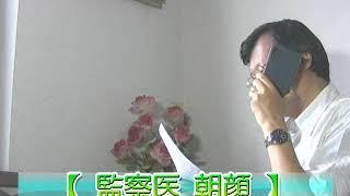 「監察医 朝顔」第3話放送中止「京アニ」事件に配慮 「テレビ番組を斬...
