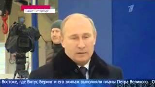 Смотреть видео Новости Президент Путин Санкт Петербург 10 01 2013 онлайн
