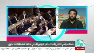 انتخاب رئيس لبنان بعد أربع جولات