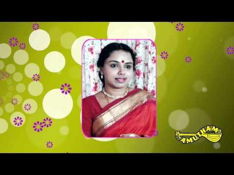 Sri Chakra Raja  - Sankarabharanam - Sudha Ragunathan Mp3