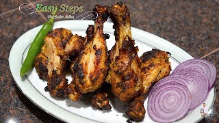 How to Cook Roasted Chicken Drumsticks in Air Fryer | Juicy, Tender, and Moist Chicken