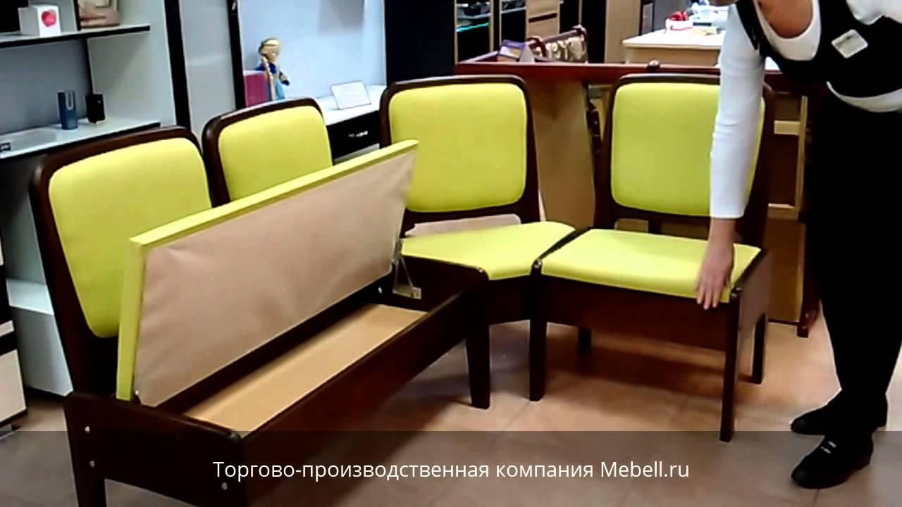 Кухонные уголки, диваны на кухню от всех производителей украины. Купить кухонный уголок со спальным местом. Фото, размеры, цены, отзывы.