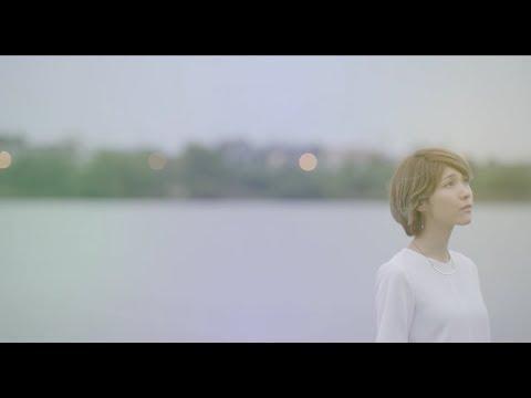 ハルカトミユキ 『手紙』(映画『ゆらり』主題歌)