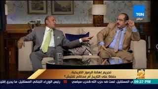 رأي عام - عمرو عبدالحميد ينهي فقرة