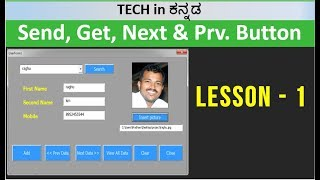 Add, Next, Prev and Search buttons in VBA || Lesson 1
