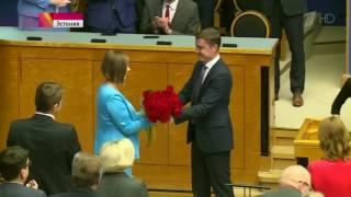 Президентом Эстонии стала Керсти Кальюлайд(Здравствуйте, просим Вас оказать посильную помощь раненным ополченцам на Донбассе. Сейчас очень сложный..., 2016-10-03T21:14:07.000Z)