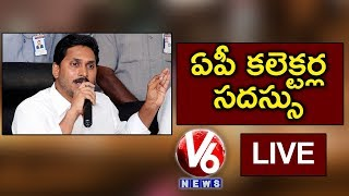 AP CM YS Jagan Conference With AP Collectors LIVE | V6 News
