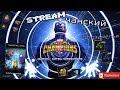 Marvel: Битва Чемпионов | Stream #94 | Подземелья Бесконечности | Технологи - Наука