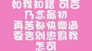小肥&吳雨霏-逼得寵物太緊