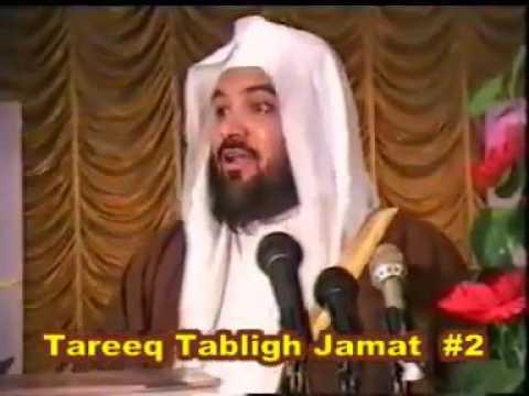 Tareekh E Tablighi Jamaat Part 15 By...